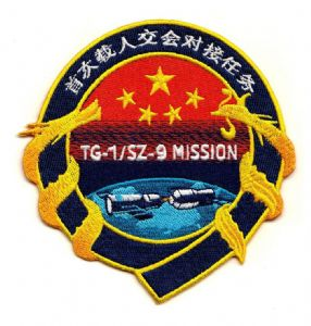 Shenzhou 9 Embroidered Crew Patch